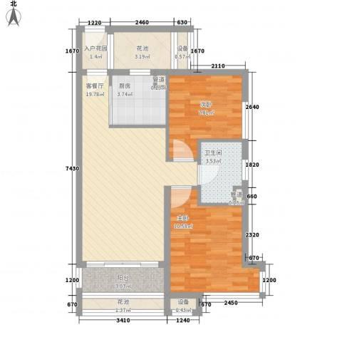 竹悦山水2室1厅1卫1厨55.67㎡户型图