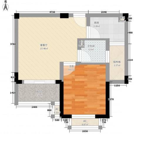 颐养居1室1厅1卫1厨44.70㎡户型图