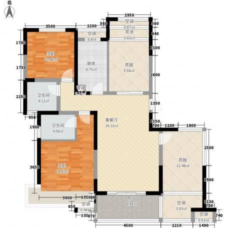 华地紫园2室1厅2卫1厨131.00㎡户型图