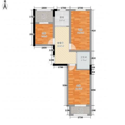 阳光嘉年华3室1厅1卫1厨77.00㎡户型图