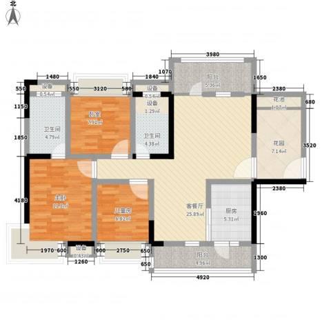 大欣城・世纪花园2室1厅2卫1厨130.00㎡户型图