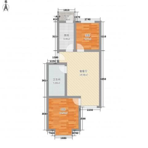 山水汇豪2室1厅1卫1厨74.00㎡户型图