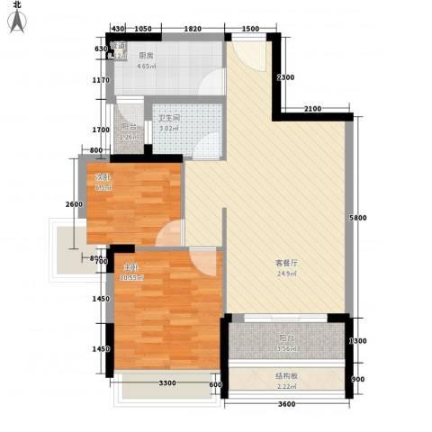 荣域2室1厅1卫1厨56.76㎡户型图