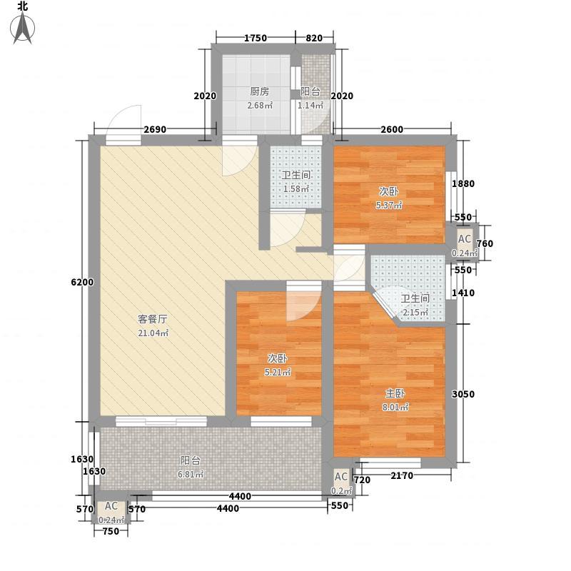 星河广场83.00㎡户型3室