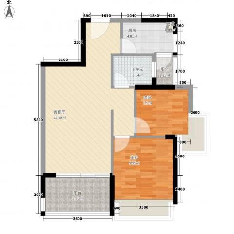 荣域2室1厅1卫1厨73.00㎡户型图