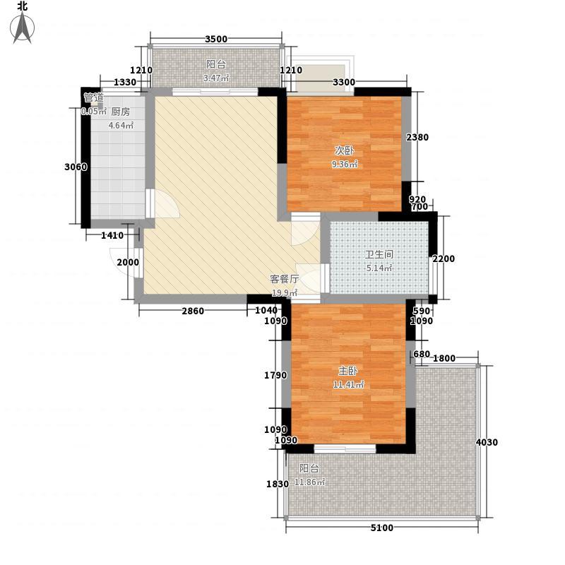 博鳌海威景苑86.48㎡博鳌海威景苑户型图A户型图2室1厅1卫1厨户型2室1厅1卫1厨