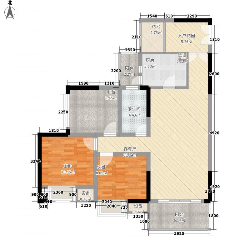 桃园柳岸92.43㎡B6型户型2室2厅1卫1厨