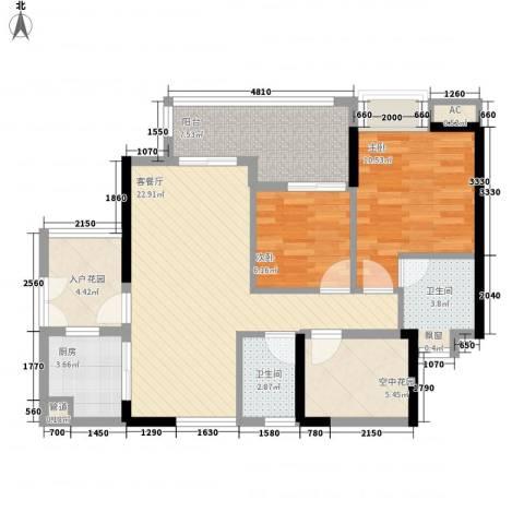 中海锦榕湾2室1厅2卫1厨103.00㎡户型图