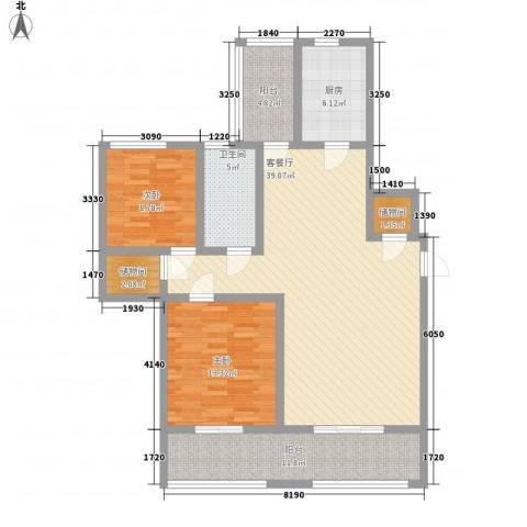 南门华府2室1厅1卫1厨134.00㎡户型图