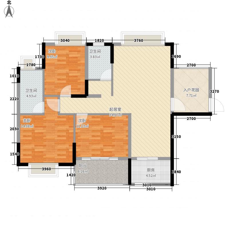 皇家公馆124.09㎡皇家公馆户型10室