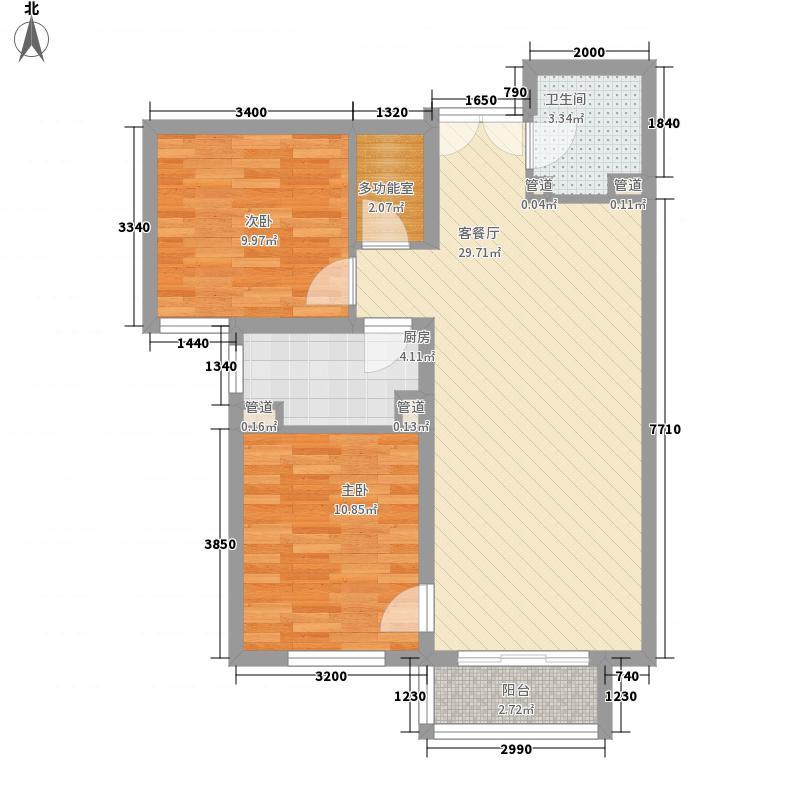 建工郭庄家园B2户型2室1厅1卫1厨
