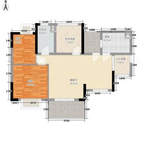 保利城二期2室1厅1卫1厨88.00㎡户型图