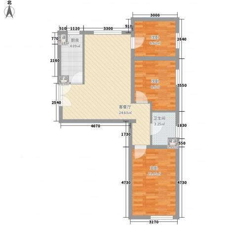 建工・郭庄家园3室1厅1卫1厨69.93㎡户型图