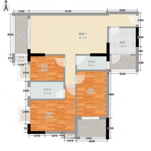 阳光都会广场3室1厅2卫1厨110.00㎡户型图
