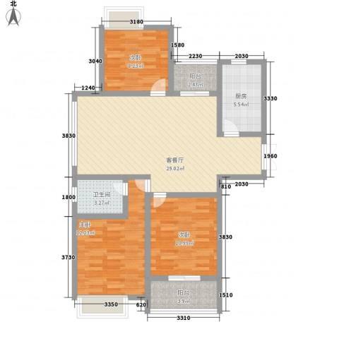天山花园3室1厅1卫1厨110.00㎡户型图