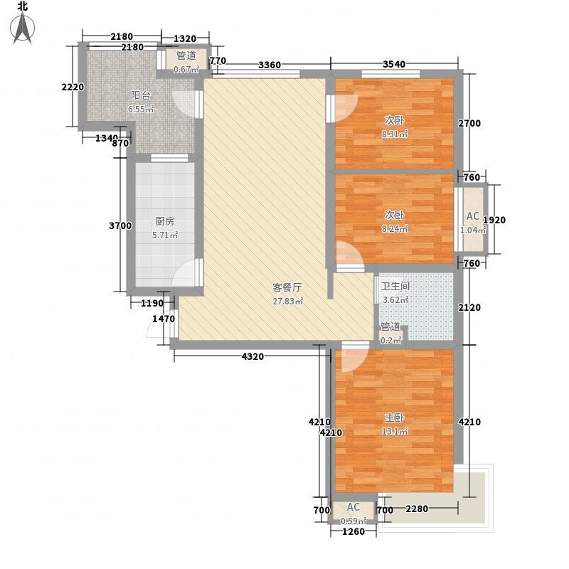 恒大名都111.37㎡恒大名都户型图3号楼1单元户型3室2厅1卫户型3室2厅1卫