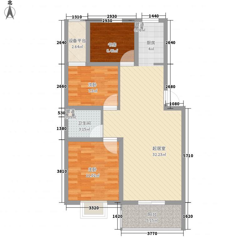 盛世中华8.20㎡标准层C3户型3室2厅1卫1厨