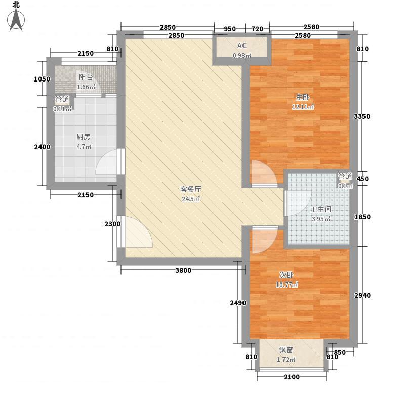首尔甜城82.00㎡一期B10户型2室2厅1卫