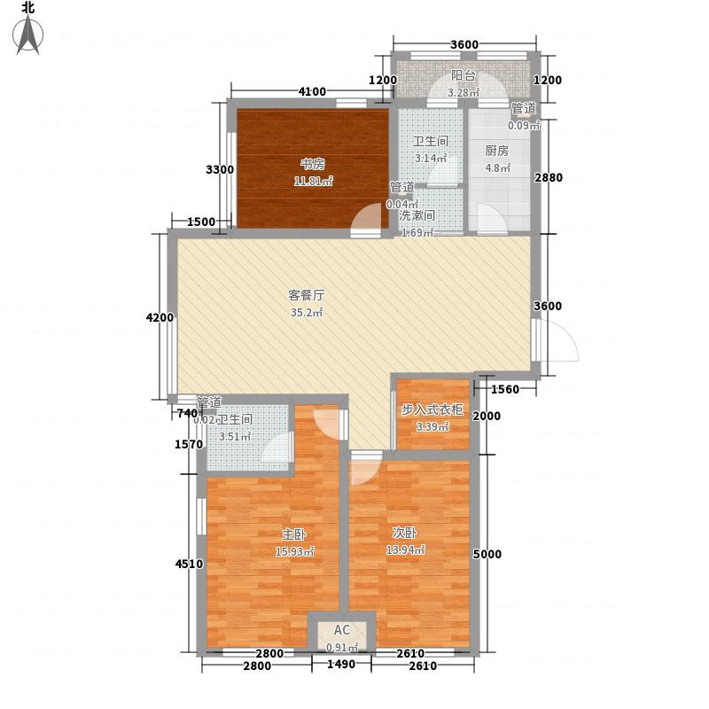 首尔甜城133.00㎡一期C11户型3室2厅2卫1厨