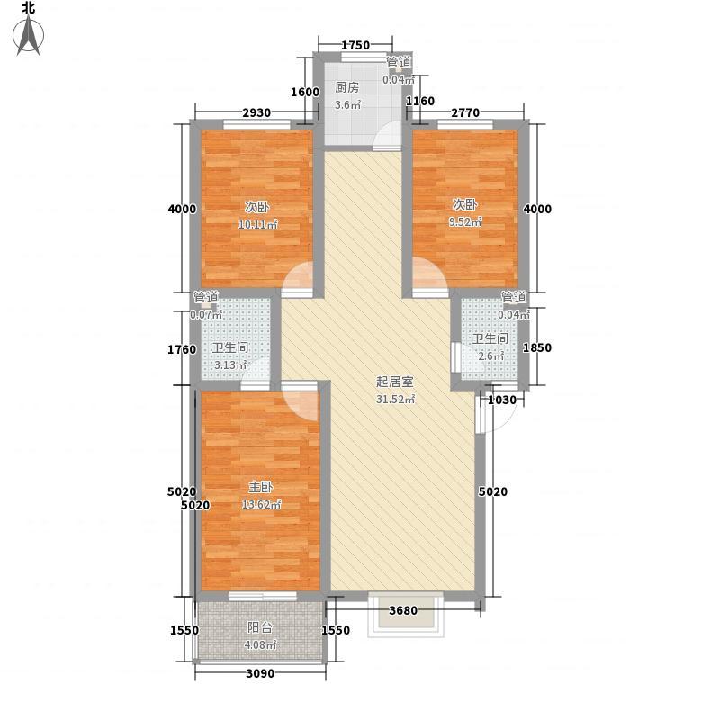 盛世中华113.13㎡W户型3室2厅2卫1厨