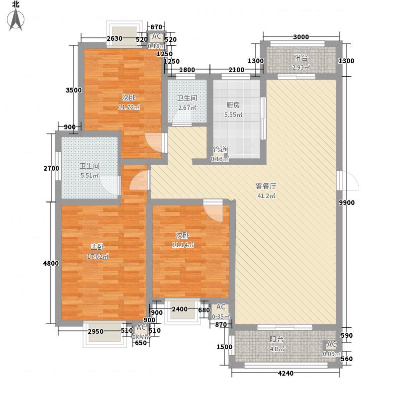 恒盛泰晤士印象132.00㎡1-5#、7#、10-11#、13#、16#楼D2户型3室2厅2卫1厨