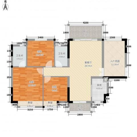 远洋・翡丽郡3室1厅2卫1厨118.00㎡户型图