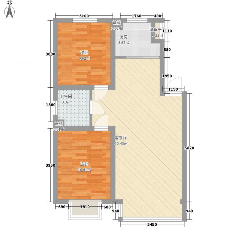 幸福阳光83.00㎡幸福阳光户型图A1户型2室2厅1卫1厨户型2室2厅1卫1厨