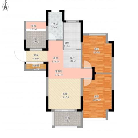 保利梧桐语2室1厅1卫1厨125.00㎡户型图