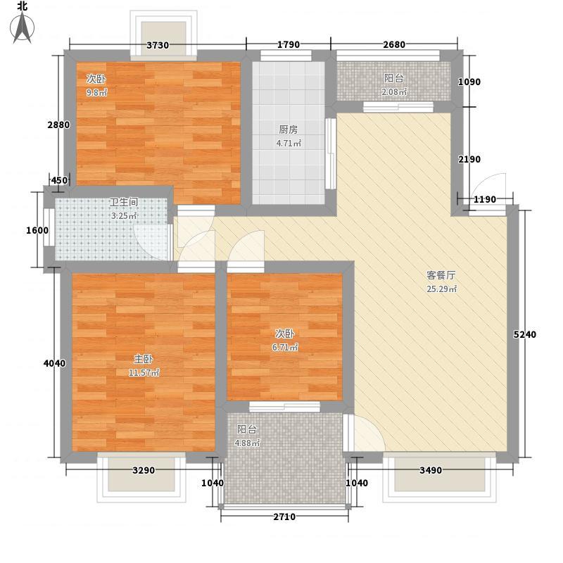 路通城邦E户型3室2厅2卫1厨