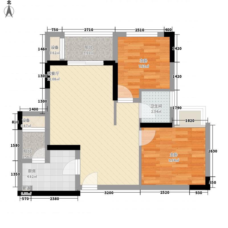 紫苑COSMO时代52.80㎡一期1-3号楼标准层B户型1室2厅1卫