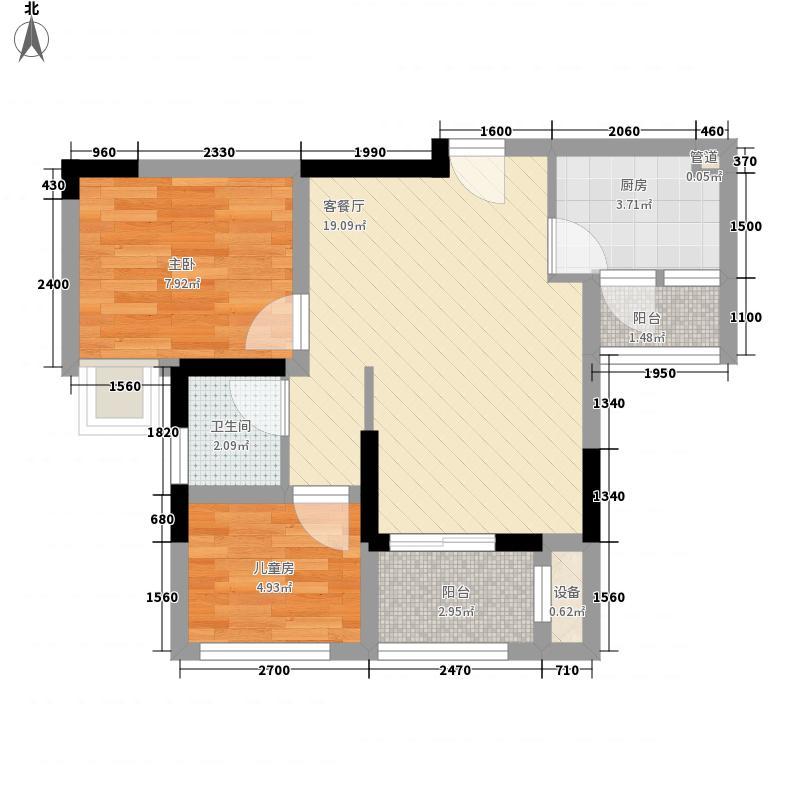 紫苑COSMO时代44.45㎡一期1-3号楼标准层E户型1室2厅1卫