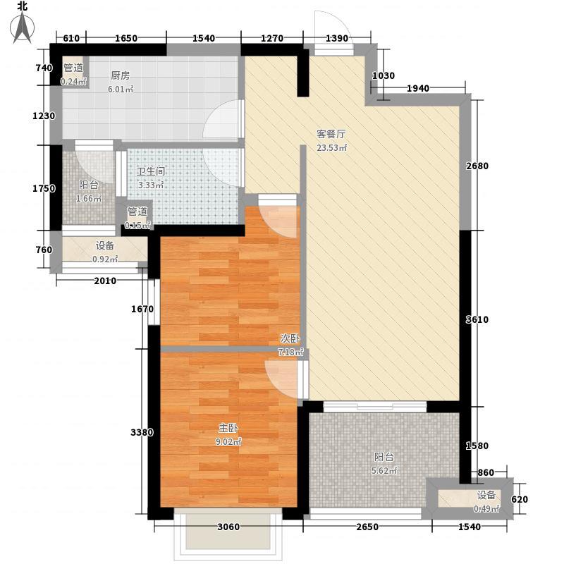 恒大江湾7.00㎡高层1号楼A1户型2室2厅1卫1厨