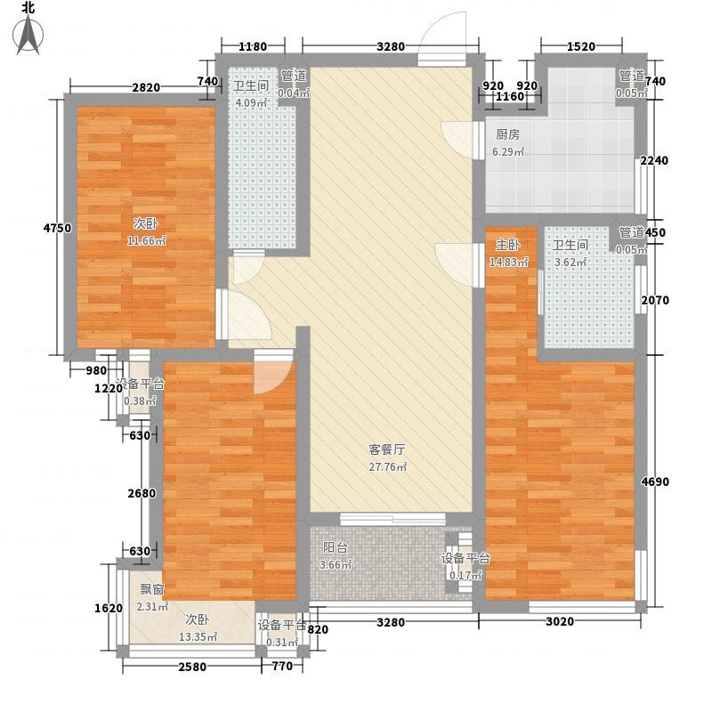滨河・果岭127.00㎡滨河・果岭户型图B1户型3室2厅1卫1厨户型3室2厅1卫1厨