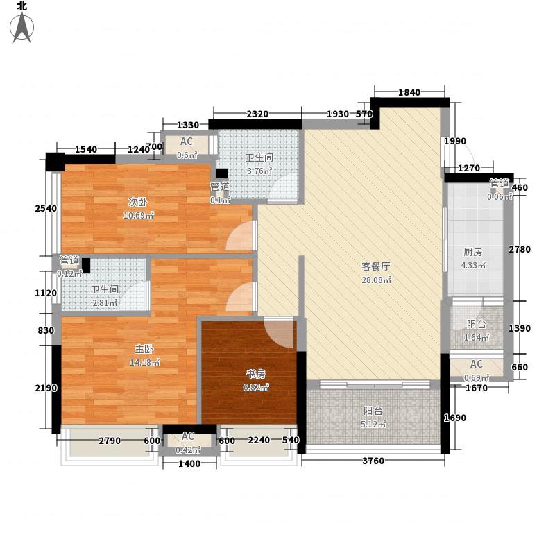 万科金域蓝湾113.00㎡万科金域蓝湾户型图紫兰苑2座3-12层02单元3室2厅2卫户型3室2厅2卫