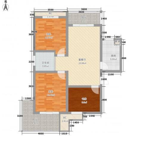 七彩星城国学府3室1厅1卫1厨111.00㎡户型图