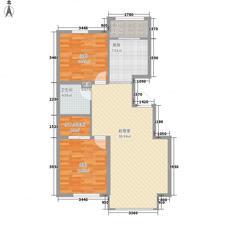 美好愿景98.50㎡美好愿景户型图二期园著C10户型2室2厅1卫1厨户型2室2厅1卫1厨