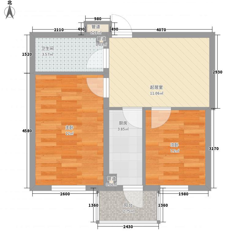 和泰馨城56.11㎡D2户型2室1厅1卫