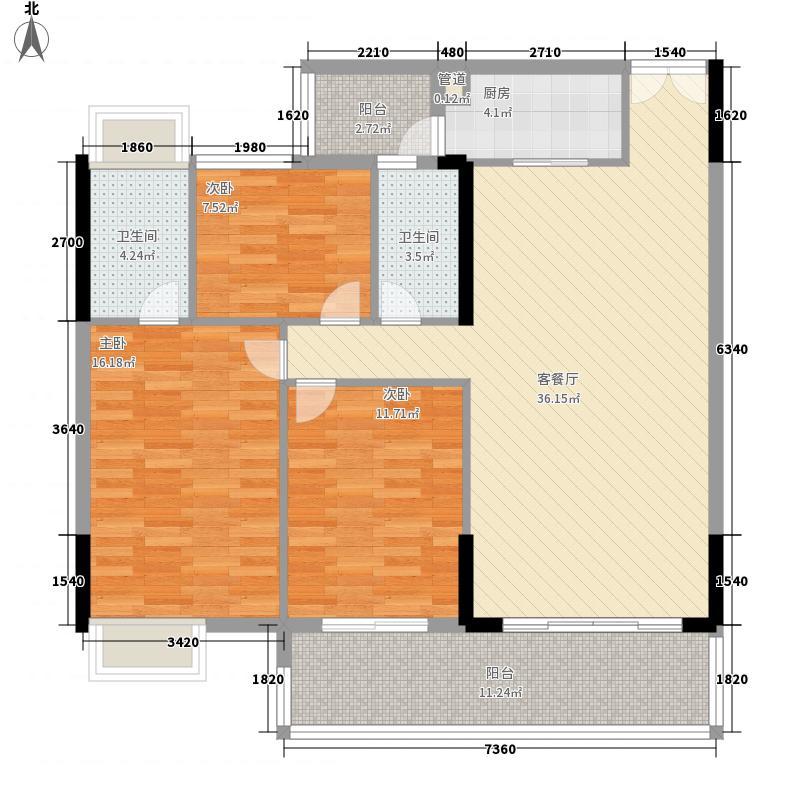 小城之春137.01㎡3栋02单位2面积13701m户型