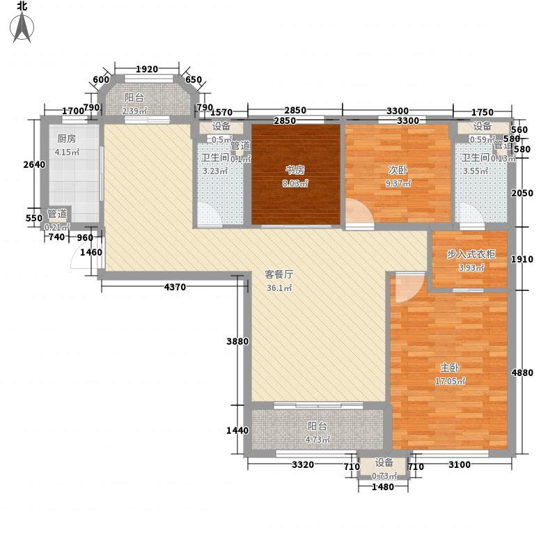 中海奥龙观邸136.00㎡C2面积13600m户型