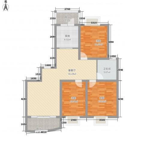 明珠万福家园3室1厅1卫1厨124.00㎡户型图