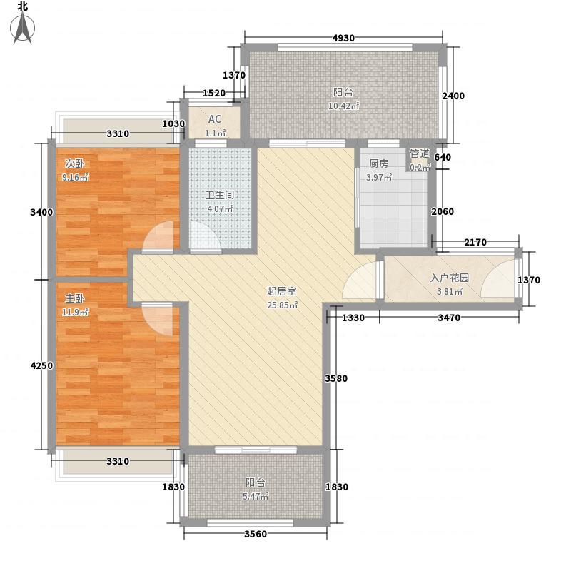 中央美地87.00㎡二期4#、5#04单元户型2室2厅1卫1厨
