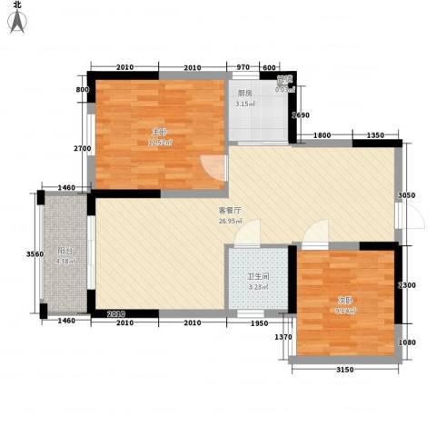 光盛豪庭2室1厅1卫1厨85.00㎡户型图