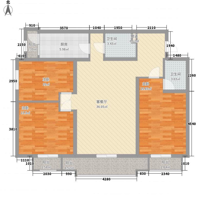 绿雅阁141.09㎡A户型3室2厅2卫1厨