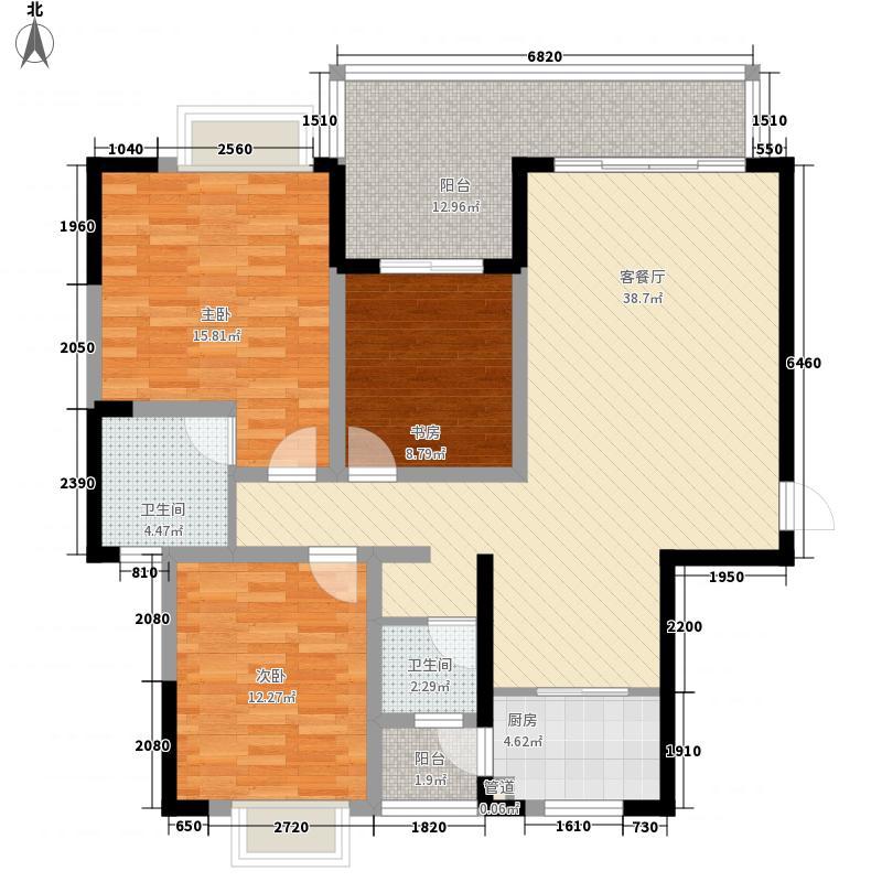 御府花都132.00㎡御府花都户型图格调B13室2厅2卫1厨户型3室2厅2卫1厨