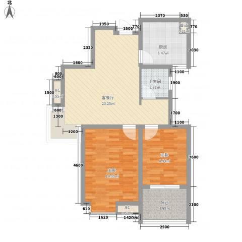 七彩星城国学府2室1厅1卫1厨86.00㎡户型图