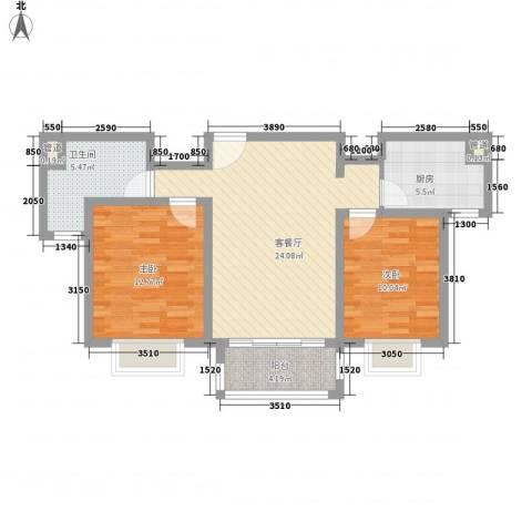 青枫公馆2室1厅1卫1厨92.00㎡户型图