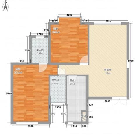 东方剑桥2室1厅2卫1厨102.00㎡户型图
