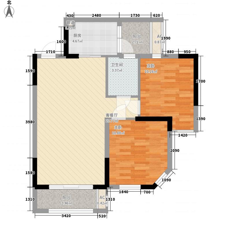 沙河上80.67㎡一期I-2户型(售罄)户型2室2厅1卫1厨