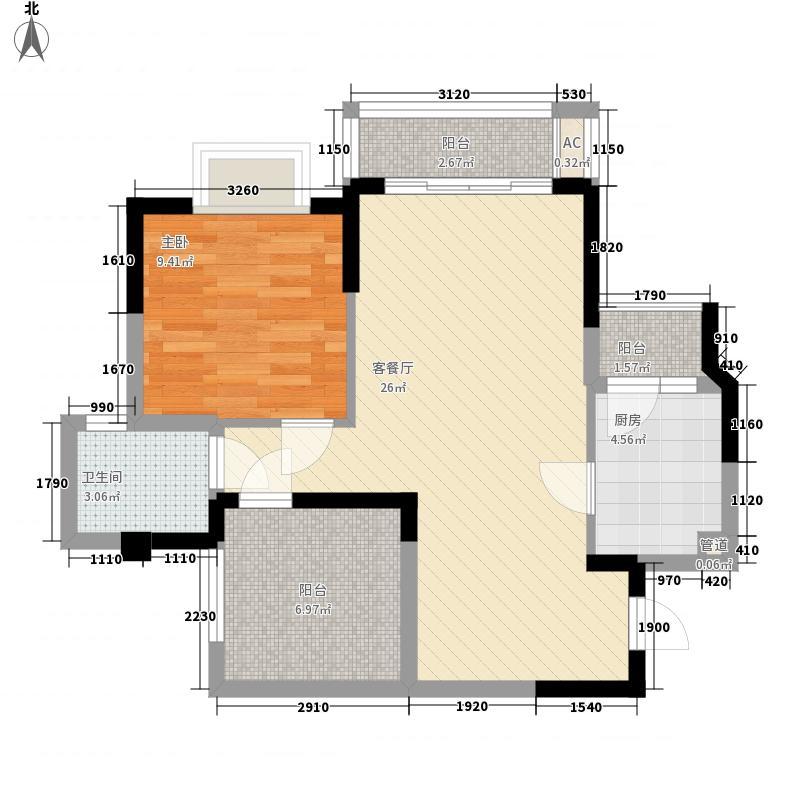 沙河上69.75㎡二期3号楼E户型1室2厅1卫1厨