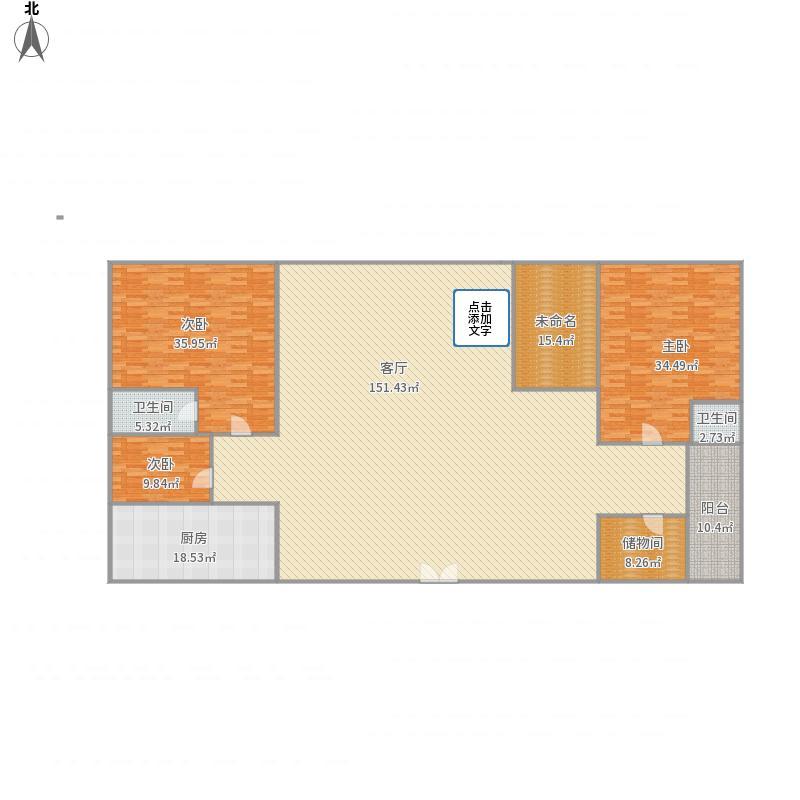 深圳-东方尊峪8栋16BC-设计方案